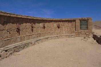 Chile San Pedro Atacama - Pukara