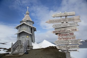 Antarctica - King George Island - Russian base orthodox church