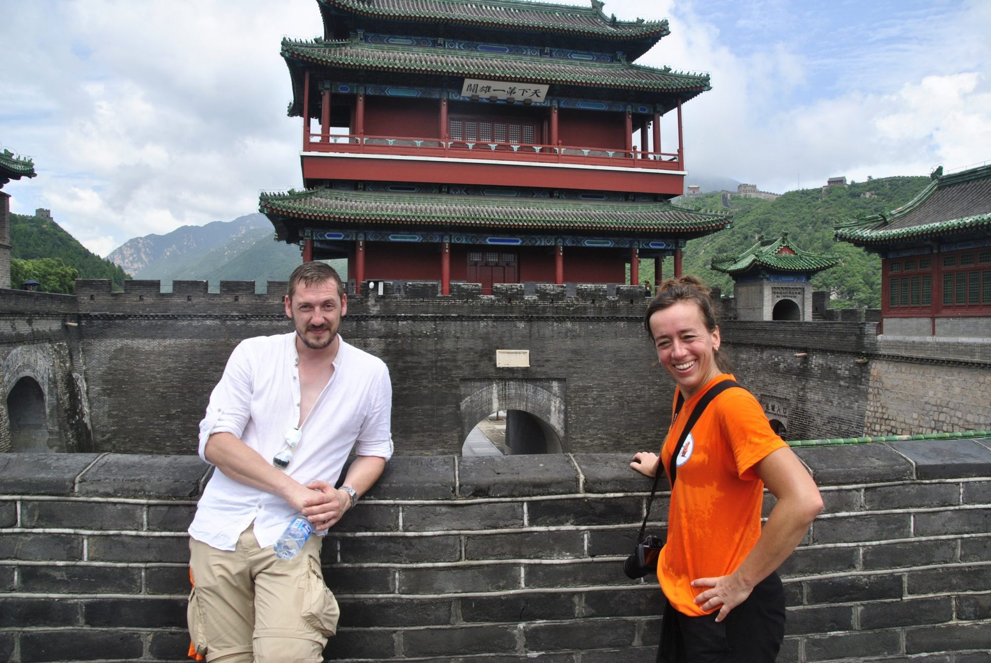 Beijing - Amazon Adventures - Transasia Classics 2018